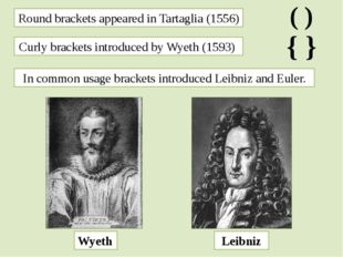 Round brackets appeared in Tartaglia (1556) Curly brackets introduced by Wyet