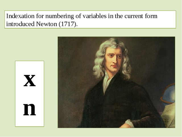 Indexation for numbering of variables in the current form introduced Newton (...