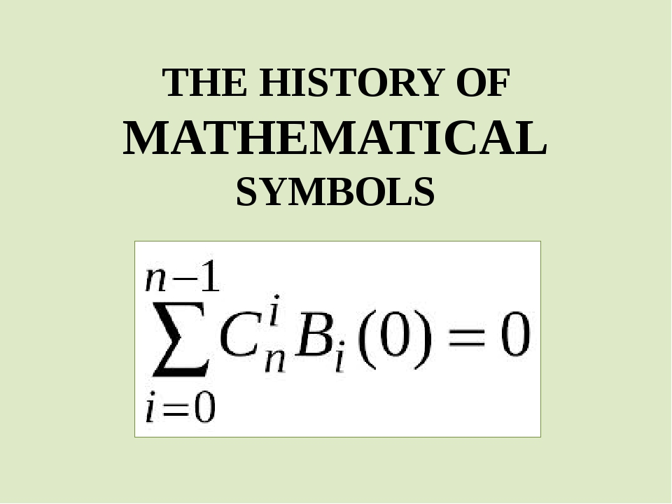 THE HISTORY OF MATHEMATICAL SYMBOLS