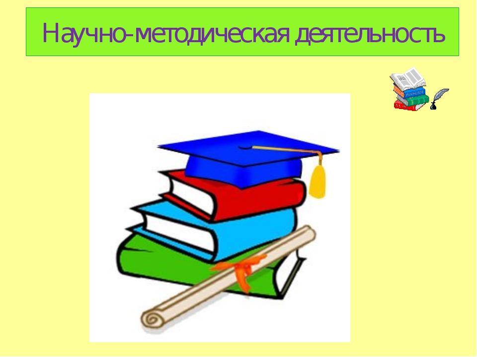 hello_html_m30e01566.jpg