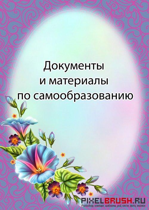 hello_html_m528543ea.jpg