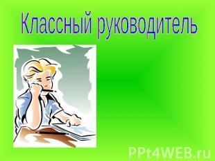 hello_html_m6e33217b.jpg
