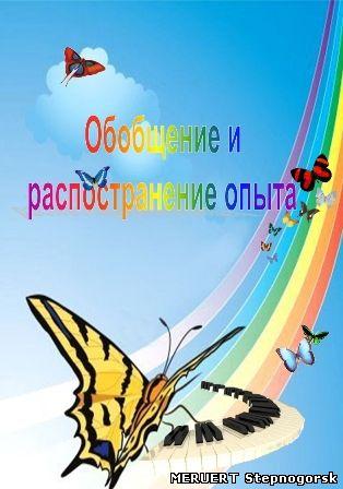 hello_html_m6e8997b.jpg