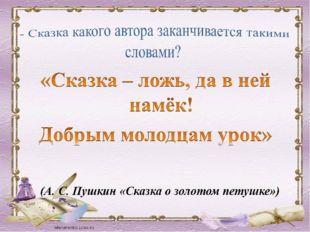 hello_html_105d3119.jpg