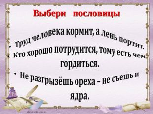 hello_html_1bd7274c.jpg