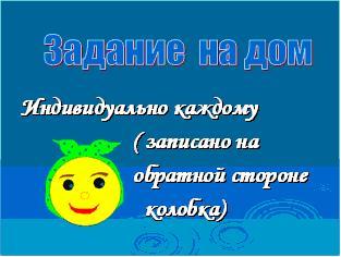 hello_html_2b988ff3.jpg