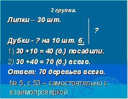 hello_html_2f01f393.jpg