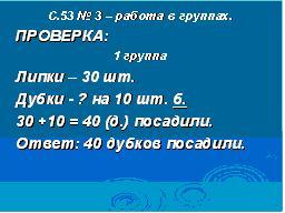 hello_html_5d597e86.jpg