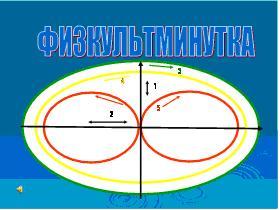 hello_html_91cf4a9.jpg