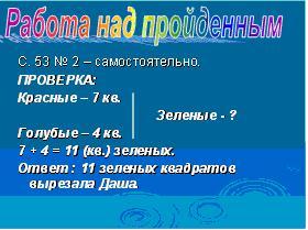 hello_html_m7dddaa1e.jpg