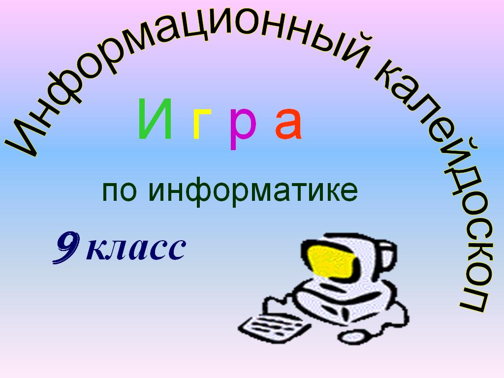 hello_html_4198fa7a.png