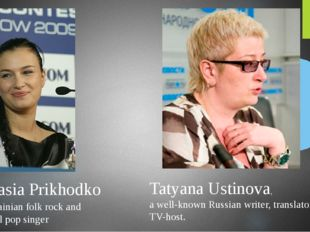 is an Ukrainian folk rock and traditional pop singer Anastasia Prikhodko Tat