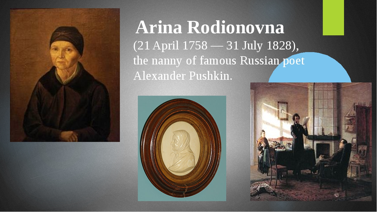 Arina Rodionovna (21 April 1758 — 31 July 1828), the nanny of famous Russian...