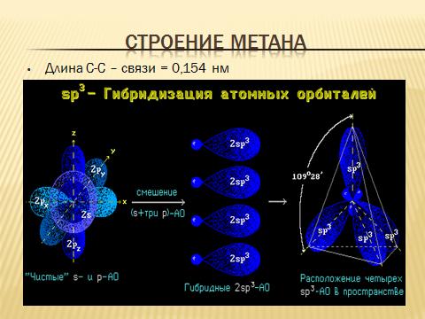 hello_html_21c2b2c7.png