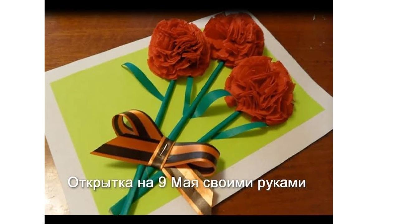 Подарки к 9 мая
