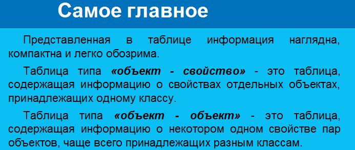 hello_html_m27f26eb1.png