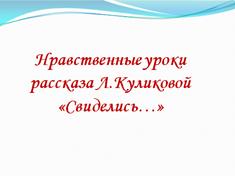 hello_html_m357ad7b1.png