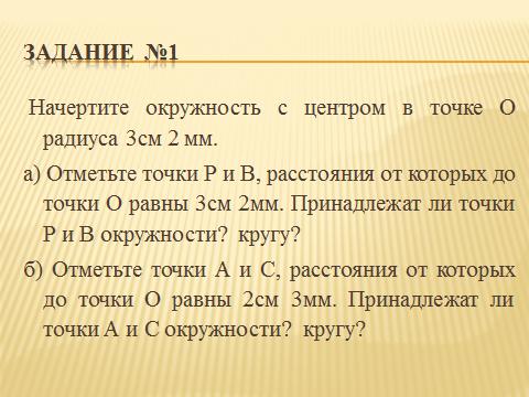 hello_html_6d8f23e.png