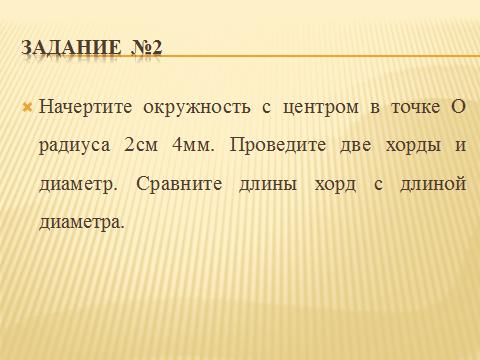 hello_html_mf01e046.png