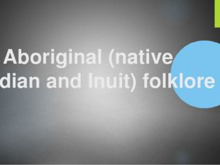 1. Aboriginal (native Indian and Inuit) folklore