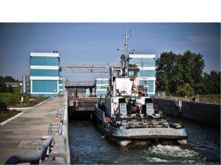 Новосибирский судоходный шлюз