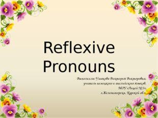 Reflexive Pronouns Выполнила: Ушакова Виктория Викторовна, учитель немецкого