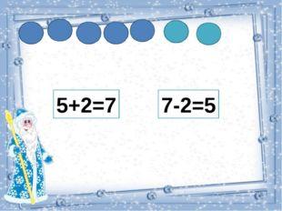 5+2=7 7-2=5