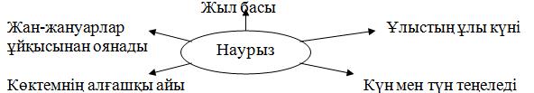 hello_html_37b0c821.png