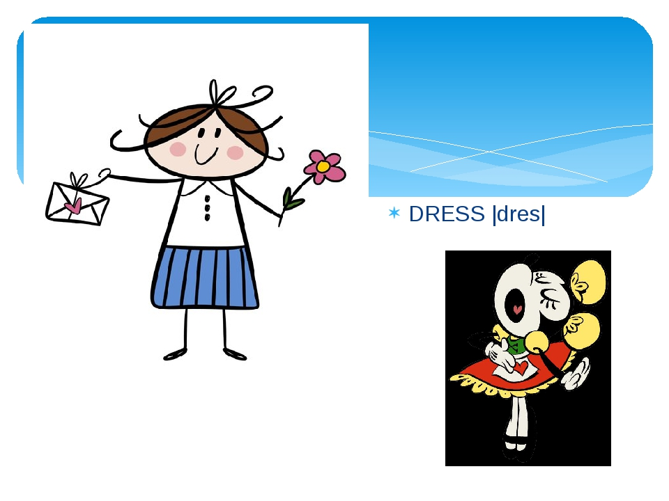 DRESS |dres|