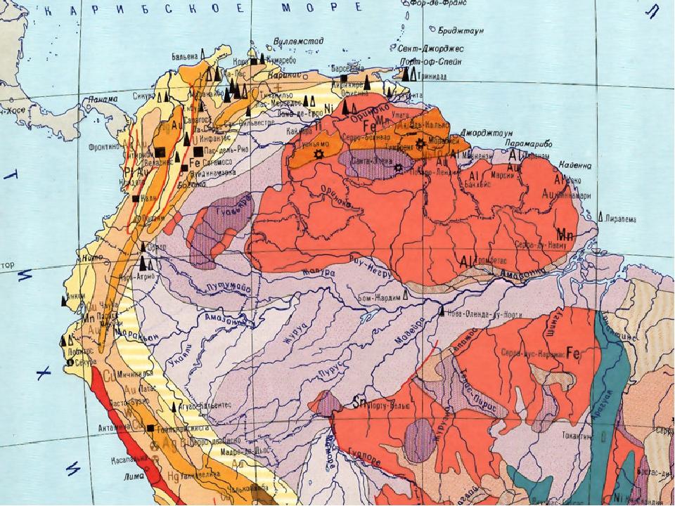 Полезныеископаемые.Вся зона Северных Анд отличается нефтеносностью, каменн...