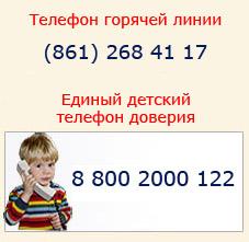 hello_html_56955dad.jpg