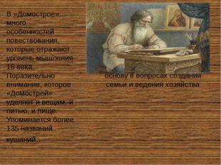 Уникальный памятник культуры остался современникам от жителей древней Руси. С