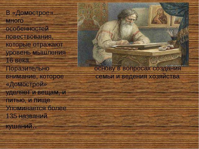 Уникальный памятник культуры остался современникам от жителей древней Руси. С...