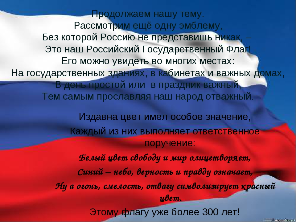 Продолжаем нашу тему. Рассмотрим ещё одну эмблему, Без которой Россию не пред...