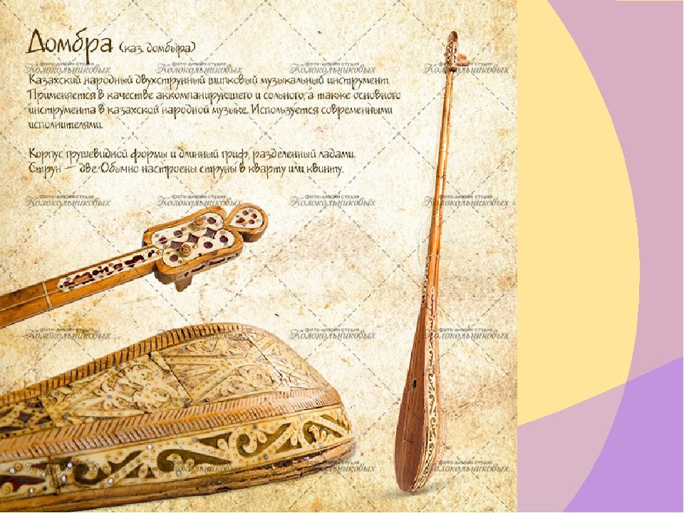 качественное музыку на казахском языке обладателей термобелье