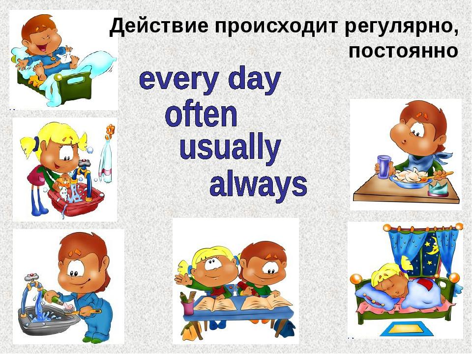 Пазлы онлайн для детей 4, 5 лет - Отдыхай с пользой!