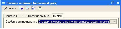 hello_html_b8e64ac.jpg