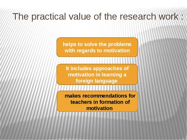 The practical value of the research work : helps to solve the problems with r...
