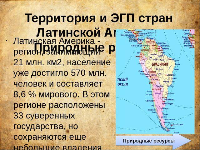 Общая характеристика хозяйства Самые крупные в регионе районы обрабатывающей...