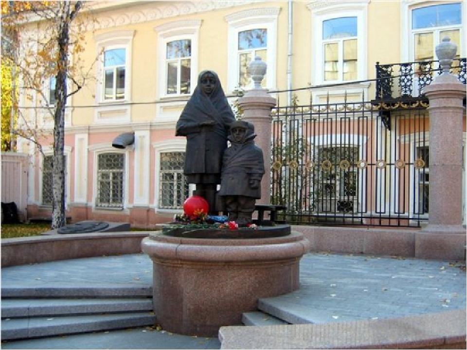 КРАСНОЯРСК. Памятник детям войны.