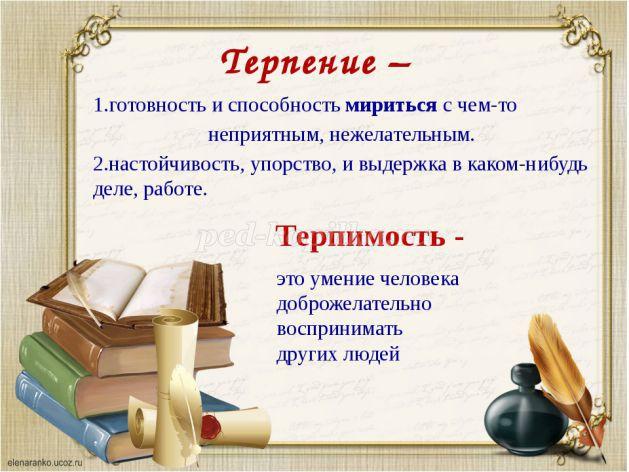 hello_html_2809e248.jpg
