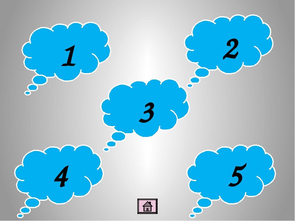 Сколько треугольников на каждом из рисунков? а)б) 7 7