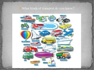 What kinds of transport do you know?
