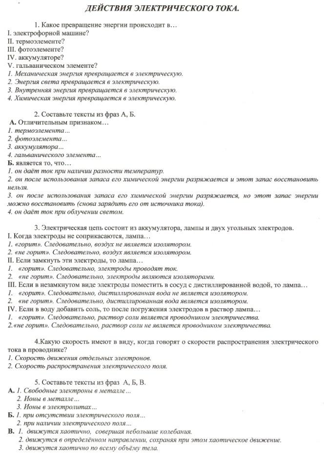 hello_html_m4fe735ab.jpg