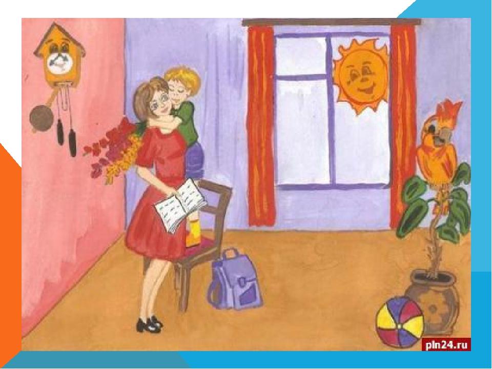 Картинки на день матери 2 класс, новогодние открытки