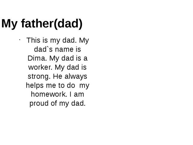 This is my dad. My dad`s name is Dima. My dad is a worker. My dad is strong....