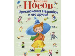 Кравцова Елена Николаевна, 235-703-920 Кравцова Елена Николаевна, 235-703-920