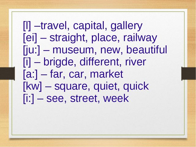 [l] –travel, capital, gallery [ei] – straight, place, railway [ju:] – museum,...
