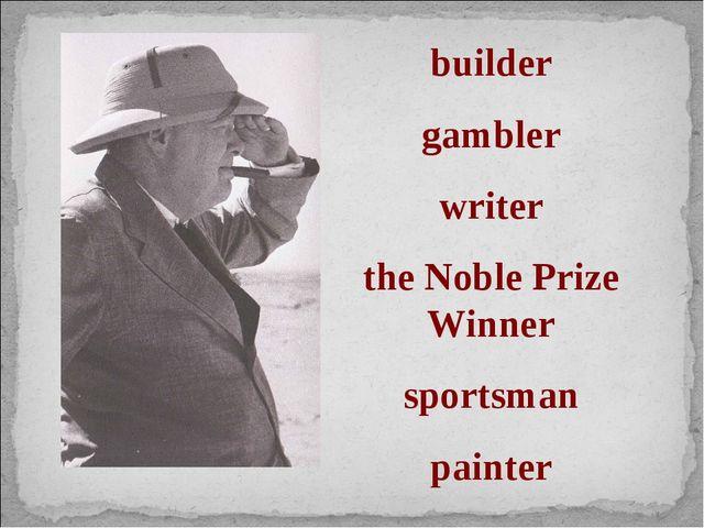 builder gambler writer the Noble Prize Winner sportsman painter