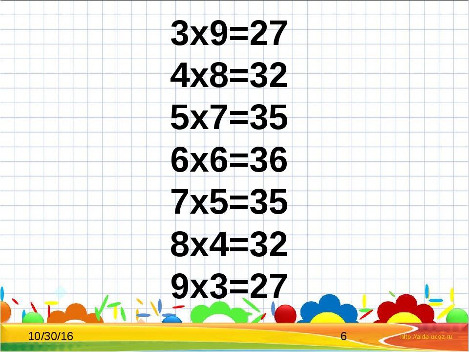3x9=27 4x8=32 5x7=35 6x6=36 7x5=35 8x4=32 9x3=27